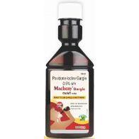 Macbery Povidone-Iodine Gargle 150 ml