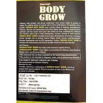 German Body Grow, 300g Whey Protien Powder