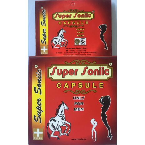 Super Sonic Capsules