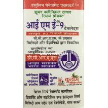 IME-9 Tablets Ayurvedic Diabetes Medicine